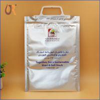 冷鲜食品保温袋订制 外卖铝膜铝箔珍珠棉手提保鲜袋 一次性冰袋