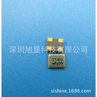 16M 2520无源晶振 贴片4脚 2.0*1.6mm 4P 谐振器 16MHZ 晶体9pf