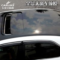 汽车车顶膜亮黑仿全景假天窗膜改色贴纸改装车顶保护黑膜整卷批发