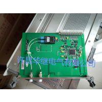许继 FXL-11 充电监控模块