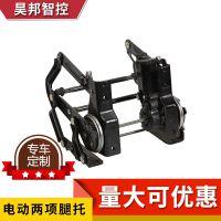 厂家直供商务车座椅腿托唯雅诺凌特电动二项腿托改装汽车座椅配件