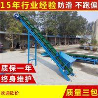 清远防滑爬坡挡边输送机 耐用火车站装卸输送机
