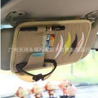 爆款真皮汽车CD夹多功能遮阳板CD套车用CD袋车载CD包