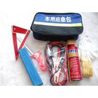 包邮车载应急救援包自驾游汽车用品必备随车维修工具箱套装7件套