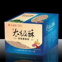 印刷包装盒 精品包装容器盒定做 定制创意礼品彩盒 食品纸袋
