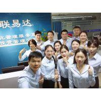 广西南宁云ERP|进销存|SAAS|仓库管理系统