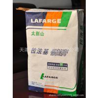 20kg瓷砖胶包装袋瓷砖胶牛皮纸袋瓷砖胶阀口袋蒙...