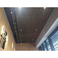包头保利中心铝单板、铝吊顶方通装饰材料