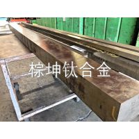 Grade5钛合金价格 进口Grade5钛合金
