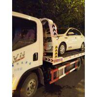 肥城非事故汽车救援-腾辉汽车救援服务中心