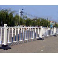 辽宁沈阳生产批发市政护栏人行道隔离栏杆交通道路护栏马路中央隔离栏公路护栏厂家