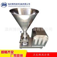 不锈钢水粉混合机 立式水粉混合器 电动混合机 液体搅拌机 分体式混合机 带平台可移动水粉混合机