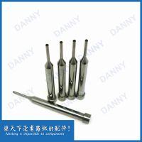 成型镶件 成型镶针 成型Pin针 成型零件加工定制 L