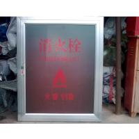 西安哪里有卖灭火毯