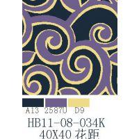 大型写字楼地毯 门口防尘防水地垫 会所地毯 影院地毯