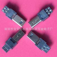 MICRO USB 8PIN双排焊线式公头 前四后四