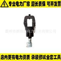 分体式压接钳  HH-400HE线缆压接钳 Kudos分体式液压压线机