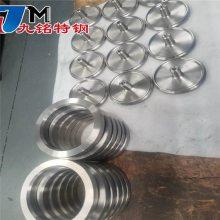 供应无锡钛合金法兰 钛2弯头 钛合金翻边规格全 信誉商家