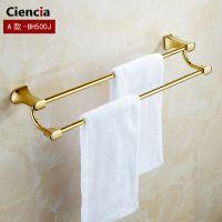 铜金色椭圆形双杆毛巾架毛巾杆浴室挂件卫浴五金挂件ciencia