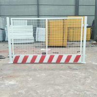 北京基坑护栏 基坑围栏厂 现货基坑支护栏