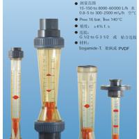 Pepperl+Fuchs OBT500-18GM60-E5祥树宋工专业报价