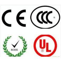 CCC认证 行车记录仪3c认证 电商质检 CNAS和CMA ce认证咨询服务