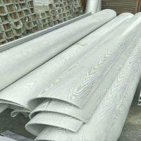 售楼部木纹铝单板 墙面装饰木纹铝单板 厂家定制_欧百得