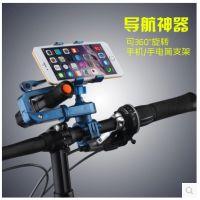 自行车手机支架 自行车配件 手电筒支架 车载导航支架自行车配件