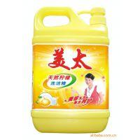 美太天然柠檬洗洁精1518G 洗涤用品厂家原料代加工 批发 散装