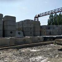 混凝土预制化粪池厂家直销 小区组合式化粪池