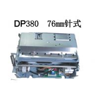 西铁城DP380 76针式票据微型打印机