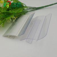 超市价格条货架卡条透明PVC卡式标价条价签条木板层标签条新款