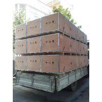 偃师奇龙定做各种木箱 孟津木箱包装材料