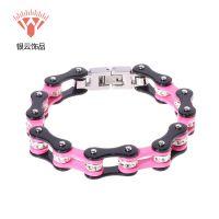 ebay速卖通货源 跨境新款手链 时尚朋克风格镶钻粉色不锈钢单车链