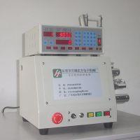 厂家直销CNC侧面双轴线圈绕线机 变压器绕线机 电压220V