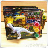南韩儿童手工涂色恐龙diy上色玩具石膏娃娃彩绘模型3D恐龙白膜批