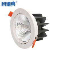 厂家直销科德亮照明 3w 5w 12w 20w led天花灯 嵌入式cob2寸2.5寸3寸4寸射灯