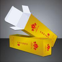 大米包装盒价格|五谷杂粮礼盒设计|土特产包装盒生产可定制加印LOGO