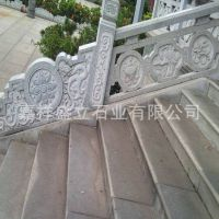 大理石镂空雕花石材栏杆定做 寺庙别墅楼梯石栏板扶手
