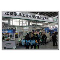 品脉智能化板式家具生产线多少钱 数控开料机厂家