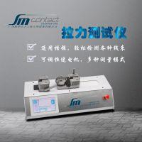 smcontact EPT1000 拉力测试仪 智能数显拉力试验机