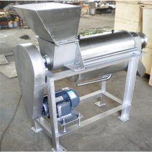 食品级不锈钢水果榨汁设备 螺旋蔬菜果子榨汁机厂家现货