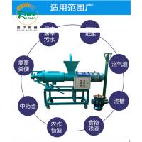优质粪便处理设备 牛粪高效快速脱水机 餐厨垃圾酱渣脱水机 泔水处理机