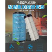 上海鸿曼空气滤清器 PU2652 H8