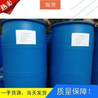 大量供应 国标工业级 无水乙醇 含量99.9% 包装160KG/桶 量大优惠