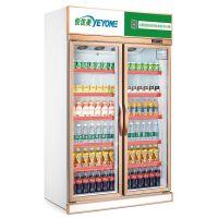 玫瑰金饮料展示柜饮品冷藏冰柜牛奶酒水蔬果冷柜悦优美厂家直销水柜