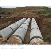 紫云县停车场钢筋混凝土排水管,水泥管,DN1800污水管,环保砖 ,市政砖,透水砖,普通混凝土管
