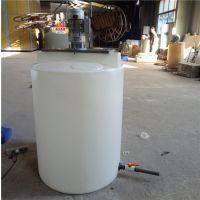 化学加工搅拌容器 聚合搅拌设备 PE调和装置 化工混配桶