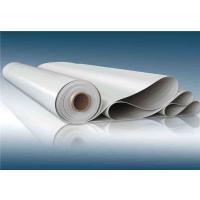 PVC一卷多少平方PVC防水卷材施工方法
