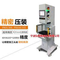实力厂家:高精度节能环保伺服电动压接机